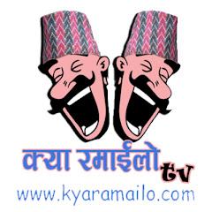 Kya Ramailo Tv