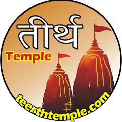teerth temple
