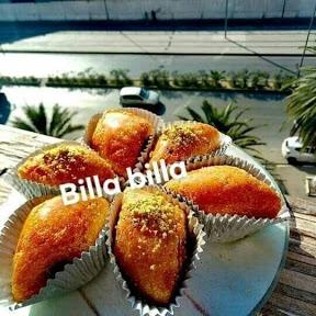gâteaux billa حلويات billa