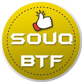 سوق BTF
