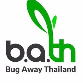 โดรนเกษตร BUG AWAY THAILAND.