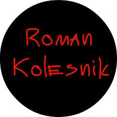 Роман Колесник