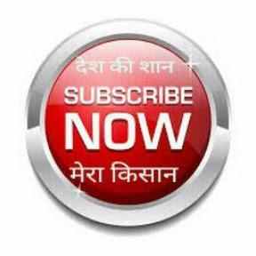 Herbag world hindi