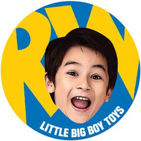 Robbie Wachtel Little Big Boy Toys