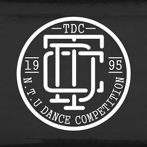 TDC 台大盃熱舞大賽 NTU Dance Competition