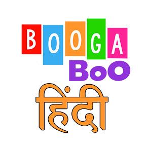 Booga Boo Hindi