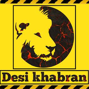 Desi Khabran