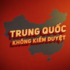 Trung Quốc Không Kiểm Duyệt