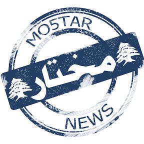 Mo5tarnews