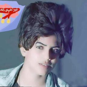 ميوزك العراق Iraq Music