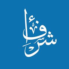 موجز اشرف - Mojaz Ashraf