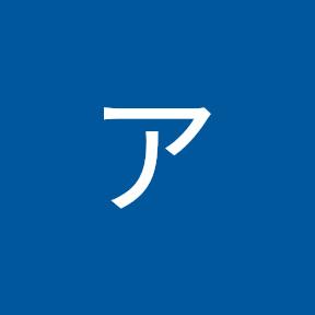 アニメ・ソング大好きアニメ・ソング 色々