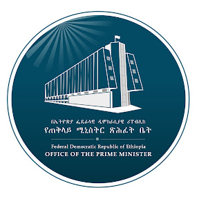 Office of the Prime Minister - Ethiopia