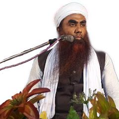 Pagol Shah Alom Shah Chishti