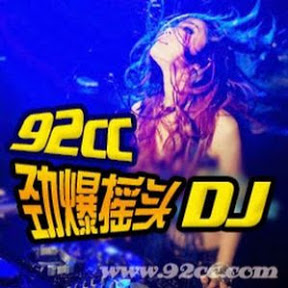 92CCDJ Mixtape
