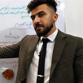حسين حمزة