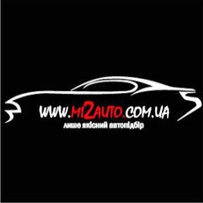 Пригон Авто из Европы - MI_2 Auto