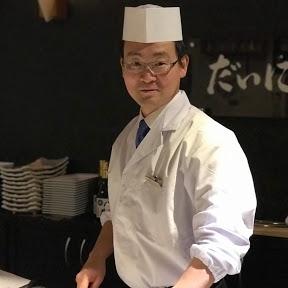 日本料理 設楽の料理道場