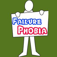 Failure Phobia