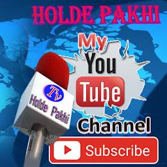 Holde Pakhi