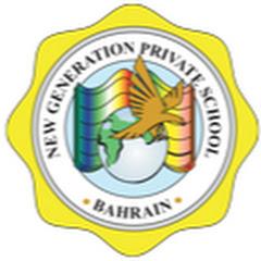 NEW GENERATION PRIVATE SCHOOL BAHRAIN
