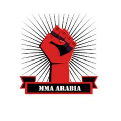 MMA ARABIA