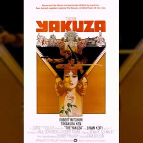 The Yakuza - Topic