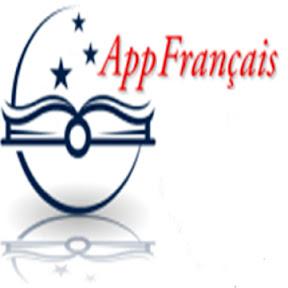 تعلم اللغة الفرنسية - بالعربية