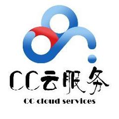 CC云服务