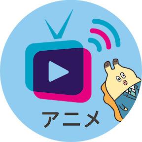 テレビバアニメ【日テレ公式】
