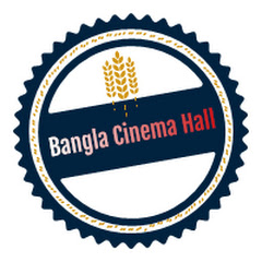 Bangla Cinema Hall