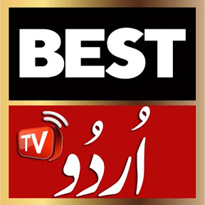 Best Urdu TV