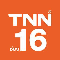 TNN ช่อง 16