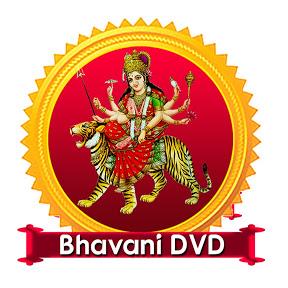 Bhavani DVD Movies
