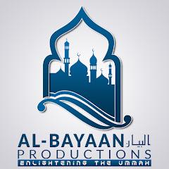 AL-BAYAAN PRODUCTIONS