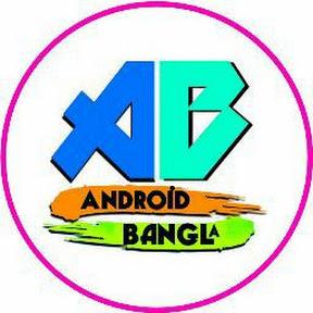 Android Bangla