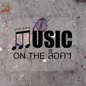 Music on the lock