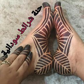 Sudanese henn