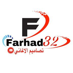 تصاميم الأغاني _ Farhad32