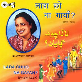 Lajja Bhatiya - Topic