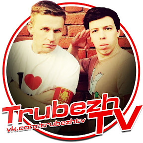 Trubezh TV
