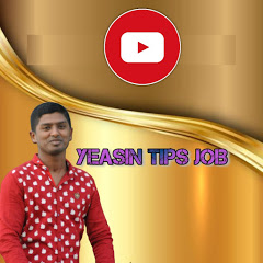 Yeasin Tips Job