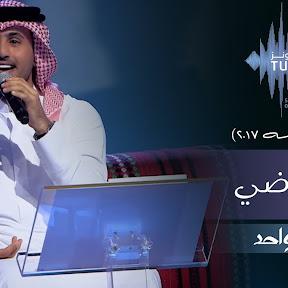 فؤاد عبد الواحد - Topic