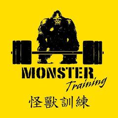 Monster Training HQ