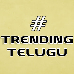 Trending Telugu