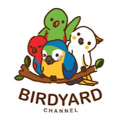 Birdyard Channel