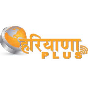 Haryana Plus