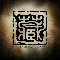 Bar藏 / Bar Hide