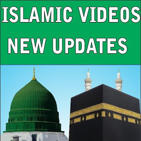 Islamic videos New Updates