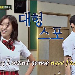 Im Soo-hyang - Topic